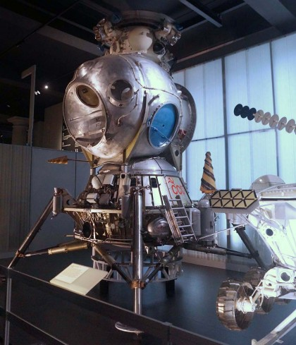Exhibit at the London Science Museum``