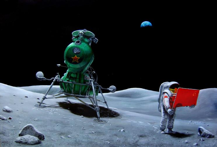 Red Moon by Gavin Mundy